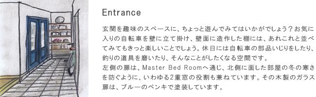 bo_entrance.jpg