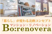 Bo:renovera